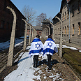 'Knesset's Auschwitz session important for Israel, Poland, Jews and non-Jews' (archives) Photo: Israel Bardugo