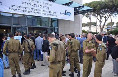 הכנס בחיפה (צילום: ג'ורג' גינסברג)