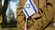 Yom Hazikaron 2014 Photo: Reuters