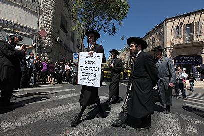 Haredin in J'lem ignore Memorial Day siren (Photo: Gil Yohanan)