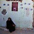 Relative of Palestinian prisoner Photo: Reuters