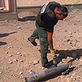 Rocket in Eilat Photo: Southern District Spokesperson's Office