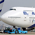 El Al airplane at the Ben Gurion Airport Photo: gettyimages