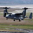 V-22 Osprey Photo: AP