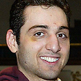 Tamerlan Tsarnaev Photo: AP