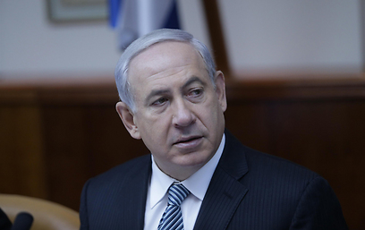 Netanyahu's bind (Photo: Alex Kolomoisky) ( Photo: Alex Kolomoisky)