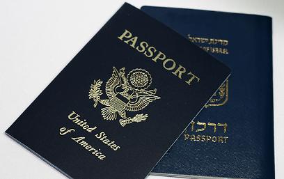 Israeli, US passports. Illustration (Photo: Shutterstock)