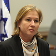 Tzipi Livni Photo: Gil Lerner