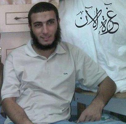 המחבל סלאם זעל. אחיו הורשע בשיתוף פעולה עם ישראל ונשלח למאסר ()