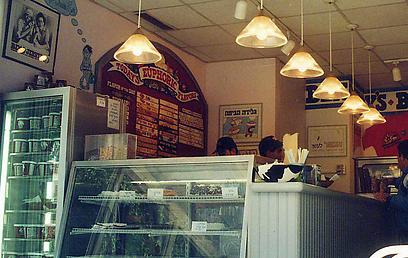 שנות ה-90. גלידריה של בן אנד ג'ריס (צילום: צילום בן & ג'ריס)