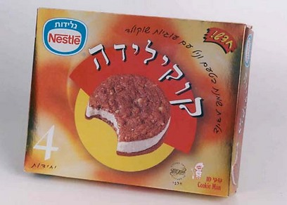 קוקילידה. פעם גלידת שמנת היום: שומן צמחי
