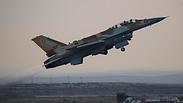 F-16 fighter jet Photo: EPA