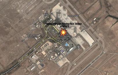 מפה של שדה התעופה בדמשק שהותקף, לפי הדיווחים (צילום: Google maps)
