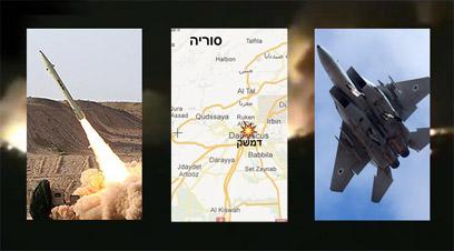 מטוס חיל האוויר, מפת התקיפה וטיל פאתח 110 ()