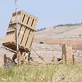 Iron Dome near Safed Photo: Avihu Shapira