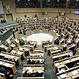 Jordanian parliament Photo: EPA