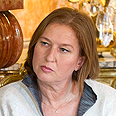 Tzipi Livni: We believe in relaunching negotiations Photo: Reuters