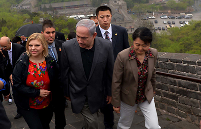 PM with wife Sara on Great Wall of China (Photo: Avi Ohayon, GPO)