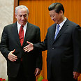 Netanyahu with President Xi Jinping Photo: AFP
