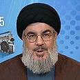 Hassan Nasrallah Photo: AFP