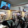 Fighting Hezbollah, online Photo: EPA