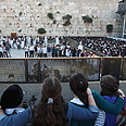 Women of the Wall, haredi women at Kotel Photo: Gil Yohanan
