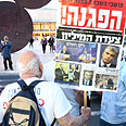 Israelis take to the streets again Photo: Motti Kimchi