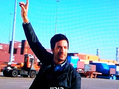 גידל כריזמה. רון שחר (צילום: באדיבות ערוץ 2)