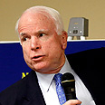 Sen. McCain Photo: AP