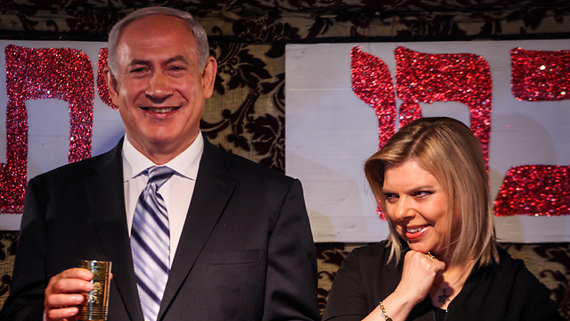 Netanyahu, wife. Spent NIS 6,000 on scented candles (Photo: Avishag Shaar-Yashuv)