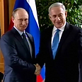 Putin (L) and Netanyahu Photo: Reuters
