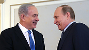 Netanyahu and Putin Photo: EPA
