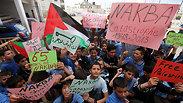 Nakba Day protests in Hebron Photo: EPA