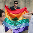 LGBT protest in Beirut Photo: AFP