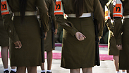 Women soldiers Photo: AFP