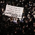 Haredi protest in Jerusalem Photo: Ohad Zwigenberg