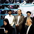 Candidate registration in Iran Photo: AFP
