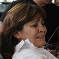 Miriam Cohen Photo: Eliad Levy