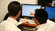 צילום באדיבות: המכללה החרדית ירושלים