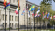 International Criminal Court Photo: Shutterstock
