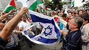 Anti-Gaza blockade protest. Archive Photo: Reuters