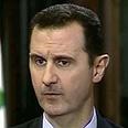 Bashar Assad Photo: AP