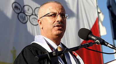 Rami Hamdallah (Photo: EPA)