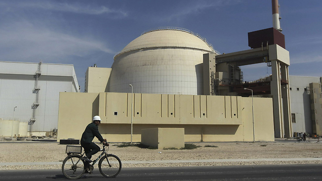 Iranian nuclear facility. (Photo: AP) (Photo: AP)
