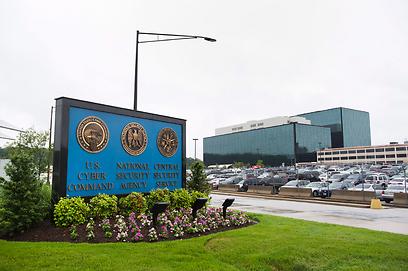 מטה ה-NSA במרילנד (צילום: EPA)