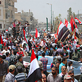 Beirut rally against Hezbollah Photo: Reuters