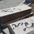 Tombstones vandalized Photo: Motti Kimchi