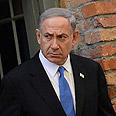Benjamin Netanyahu Photo: Kobi Gideon, GPO