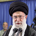 Photo: FP PHOTO / HO / KHAMENEI.IR