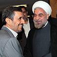 Rohani, Ahmadinejad Photo: AFP PHOTO / HO / IRANIAN PRESIDENCY WEBSITE